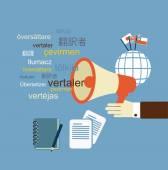Translator  says in speaker — Stock Vector