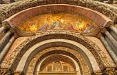 Detail of the St Mark's Basilica — Stock Photo