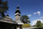 Ukrainian architecture. — Stock Photo