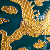 Golden dragon scale background texture surface decoration. — Stockfoto