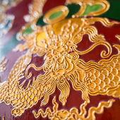 Golden dragon scale background texture surface decoration. — Zdjęcie stockowe