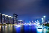 Guangzhou — Stock Photo