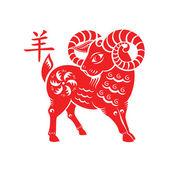 Goat Lunar symbol — Stock Vector