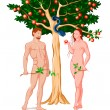 Adam and Eve — Stock Vector #56626771