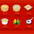 Chinese dumplings, set I — Stock Vector #57179709
