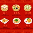 Chinese dumplings, set II — Stock Vector #57752467