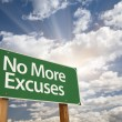 No More Excuses Green Road Sign — Stock Photo #55935291