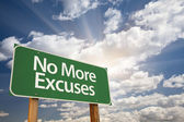 No More Excuses Green Road Sign — Stock Photo