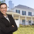 Mixed Race Woman in Front of Custom House — Stock Photo #56953715