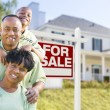 African American Family In Front of Sale Sign and House — Stok fotoğraf #57624009