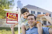 Mixed Race Father, Son Piggyback, Front of House, Sold Sign — Stock Photo