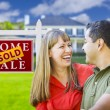 Couple in Front of Sold Real Estate Sign and House — Stock Photo #63026299