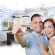 Military Couple with House Keys Over Kitchen Drawing and Photo — Fotografia Stock  #65642657