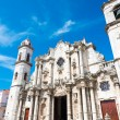 The Cathedral of Havana — Stock Photo #57554343