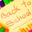 Art supplies framing the words BACK TO SCHOOL — Stock Photo #64532147