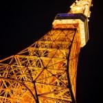 Tokyo Tower, Tokyo, Japan. — Stock Photo #60543863