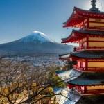Постер, плакат: Mount Fuji Japan