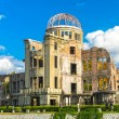 Hiroshima Atomic Bomb Dome,  Japan. — Stock Photo #62549593