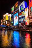 Dotonbori district, Osaka, Japan. — Stock Photo