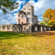 Hiroshima Atomic Bomb Dome,  Japan. — Stock Photo #63863731