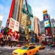 NEW YORK CITY -MARCH 25: Times Square, featured with Broadway Th — Stock Photo #63866315