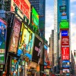 NEW YORK CITY -MARCH 25: Times Square, featured with Broadway Th — Stock Photo #63866409