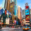NEW YORK CITY -MARCH 25: Times Square, featured with Broadway Th — Stock Photo #63866441