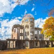 Hiroshima Atomic Bomb Dome in Japan — Stock Photo #69658145