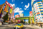 Akihabara district in Tokyo — Stock Photo