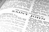 New Testament Scripture Quote Gospel of St. John — Stock Photo