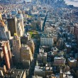 Aerial view over Lower Manhattan New York — Stock Photo #58160477