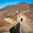 Great Wall tower high angle — Stock Photo #60676433