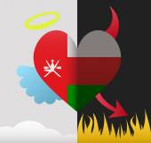 Oman angel and devil heart — Stock Vector