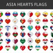 Asia hearts flags vector — Stock Vector #64939987