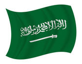 Saudi Arabia flag waving vector — Stock Vector