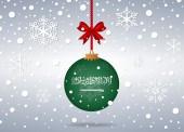 Christmas background saudi arabia — Stock Vector