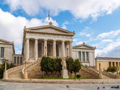 National academy of Athens — Stock Photo