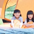 The children in the tent — Stock Photo #57803297