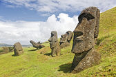 Rapa Nui National Park — Stock Photo