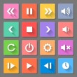 Set of flat icons — Stock Vector #55583569