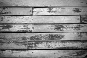 Wood material background — Foto de Stock