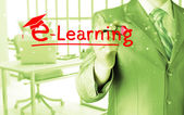 E-learning concept — Foto Stock