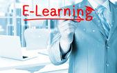 E-Learning-Konzept — Stockfoto
