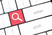 Search button — Stock Photo