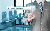 Businessman and crowd funding in search bar — 图库照片