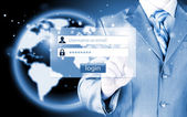 Login en wachtwoord — Stockfoto