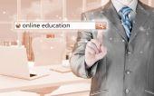 Online education written in search bar on virtual screen. — Stock Photo