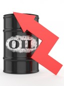Oil Barrel with Arrow up — Foto Stock