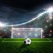 Soccer ball on arena — Stock Photo