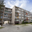 Old Soviet Block apartments — Stock Photo #56843199